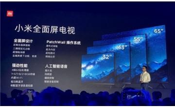 Xiaomi представила новые потрясающие телевизоры Mi TV с тонкими рамками